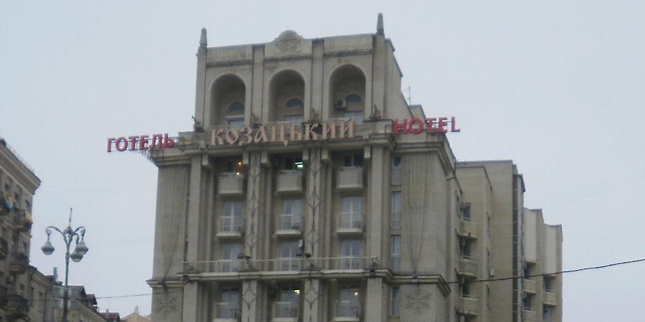 Вернувшиеся с Бали украинцы прорвали оцепление карантинного отеля и сбежали