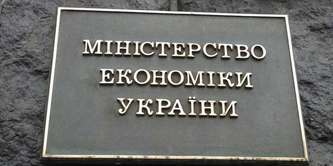 Белоруссия ввела ограничительные меры против украинского импорта