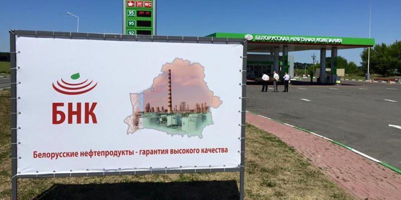 Белоруссия прекратила экспорт топлива в Прибалтику, Польшу и на Украину