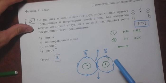 58-летний житель Ямала набрал 100 баллов на ЕГЭ по физике