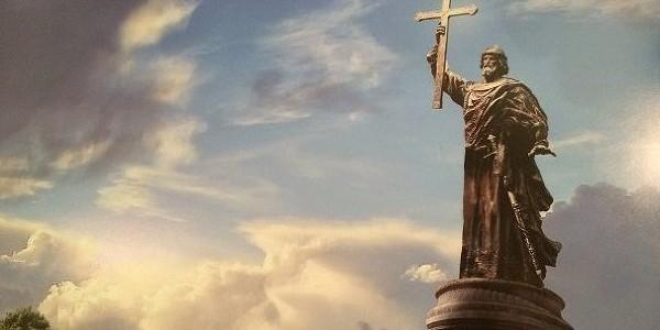 В России с размахом отметят 1000-летие преставления святого князя Владимира