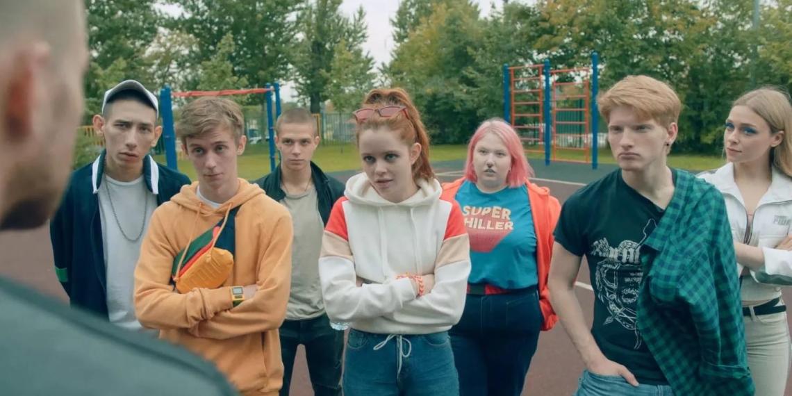 """Сериал """"Трудные подростки"""" посмотрело уже более 20 миллионов человек"""