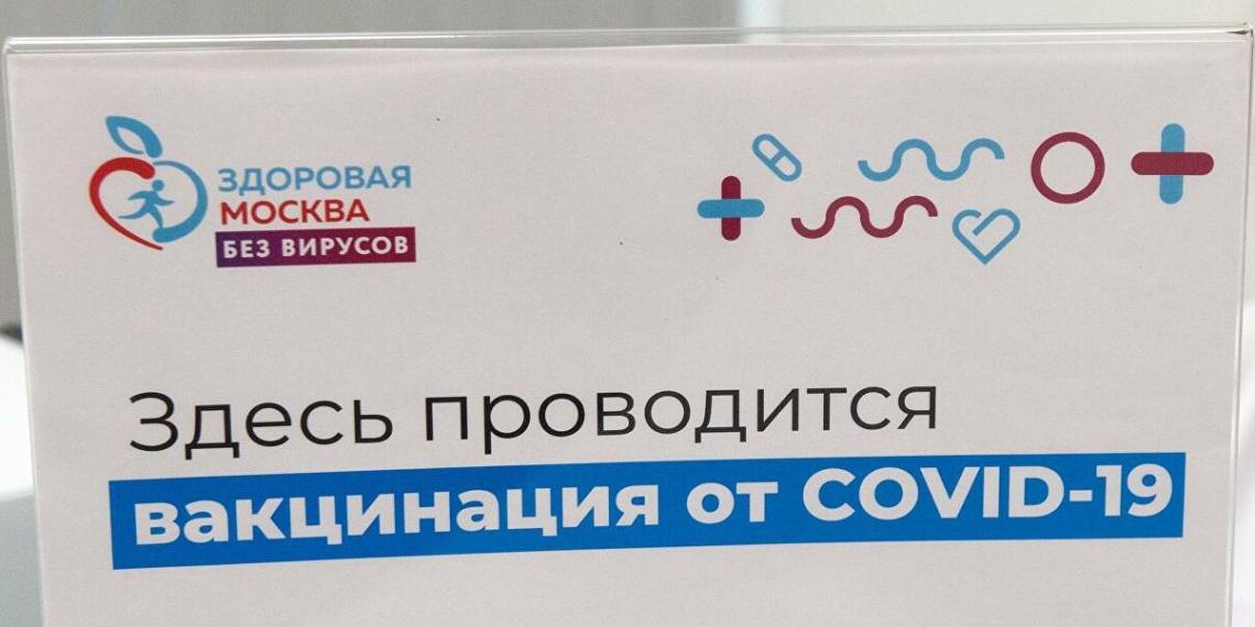 Голикова: о запрете алкоголя при вакцинации от коронавируса речи не идет