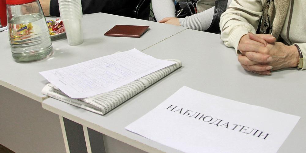 Памфилова сообщила о снижении количества удаленных с выборов наблюдателей