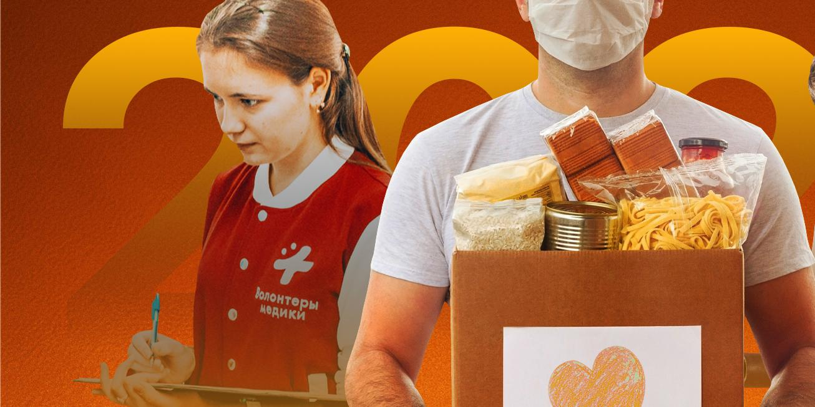 Спасение утопающих, работа в красной зоне и создание вакцины: топ-10 героических поступков россиян в 2020 году