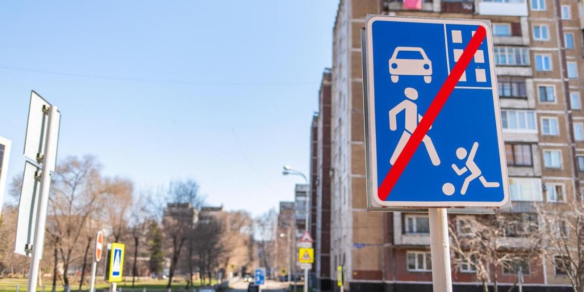 ВЦИОМ: большинство россиян одобряют жесткие меры для борьбы с коронавирусом