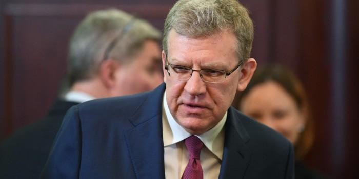 Кудрин порекомендовал уволить каждого третьего госслужащего
