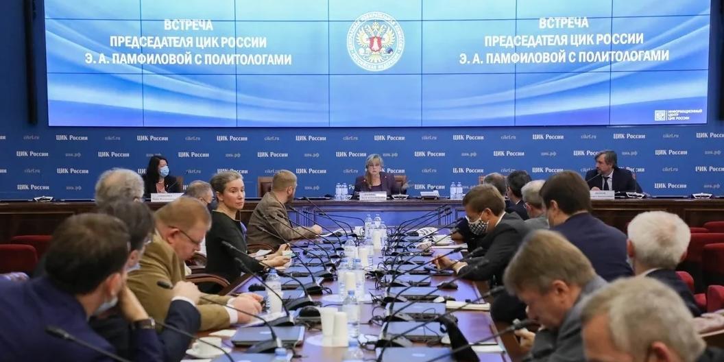 В ЦИК отметили высокий уровень конкуренции на думских выборах