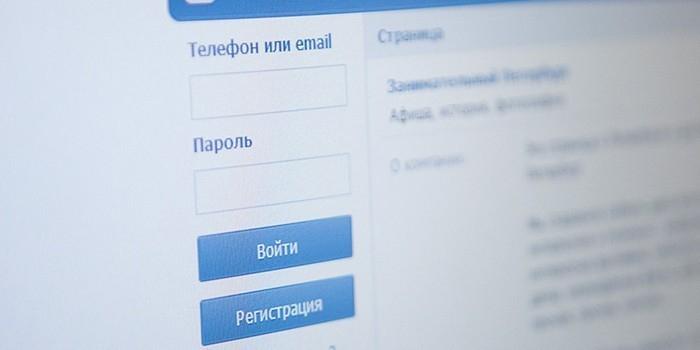 СМИ: Вашингтон планирует бороться с Россией в соцсетях