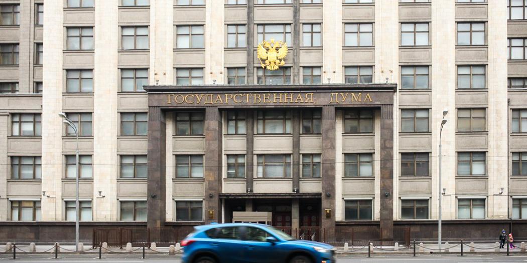 18 депутатов Госдумы госпитализировали с COVID-19