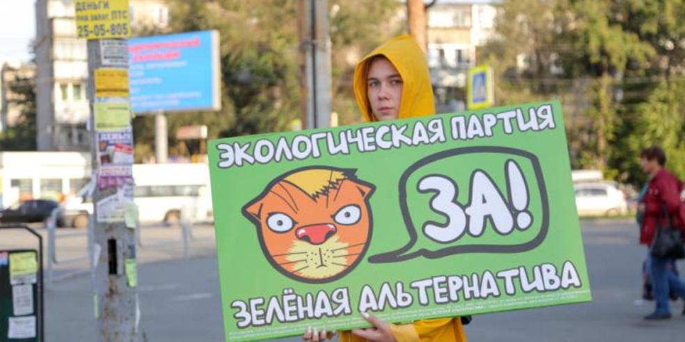 """""""Зеленая альтернатива"""" намерена принять участие в 39 избирательных кампаниях"""