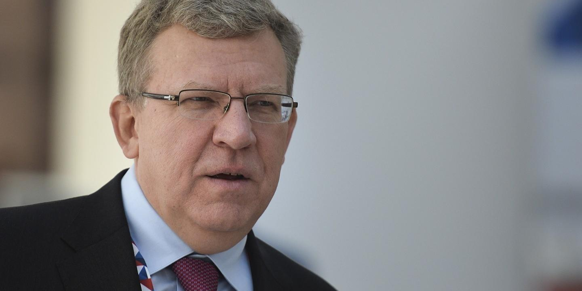 Кудрин рассказал о главном вызове для России