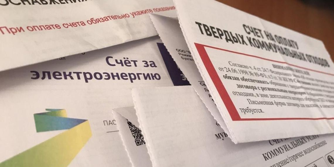 Депутаты придумали новую квитанцию для платежей за ЖКУ