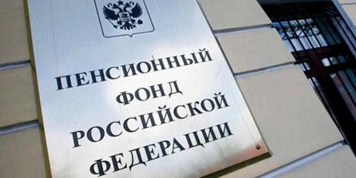 """Россияне смогут получить пенсионные накопления """"живыми"""" деньгами"""
