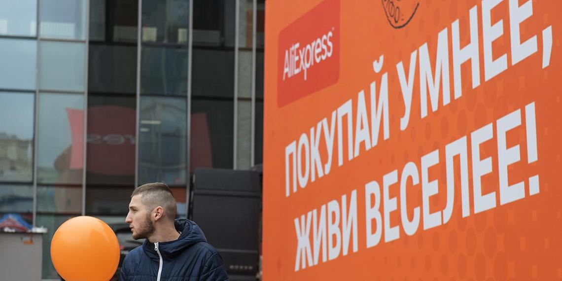 """В """"Касперском"""" рассказали об использующих бренд AliExpress кибермошенниках"""