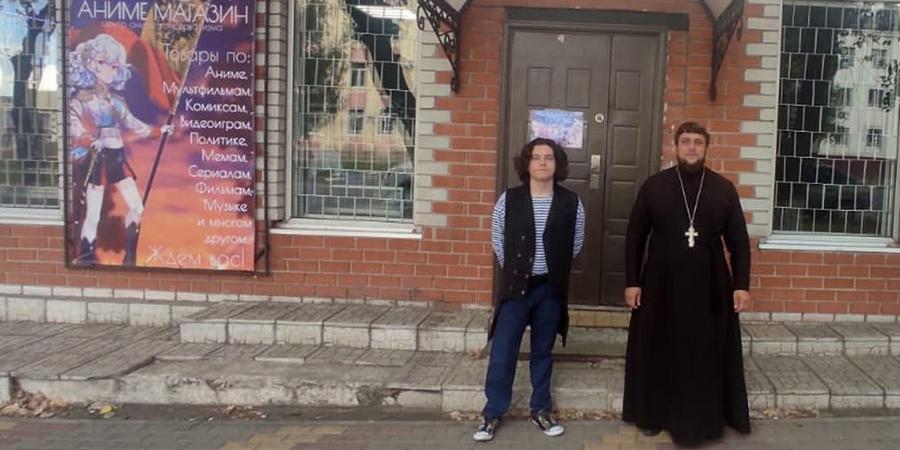 Священник освятил аниме-магазин в Воронежской области