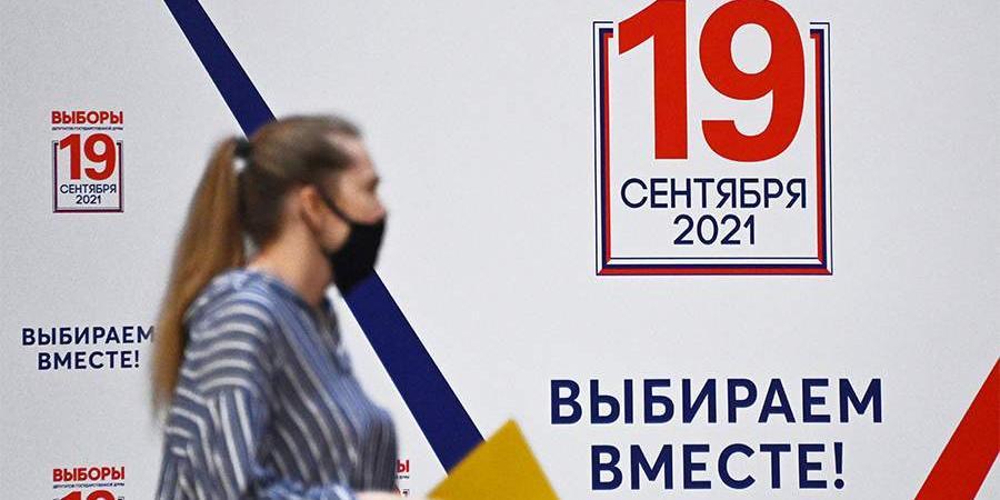ЦИК отреагировал на информацию об офшорах членов КПРФ