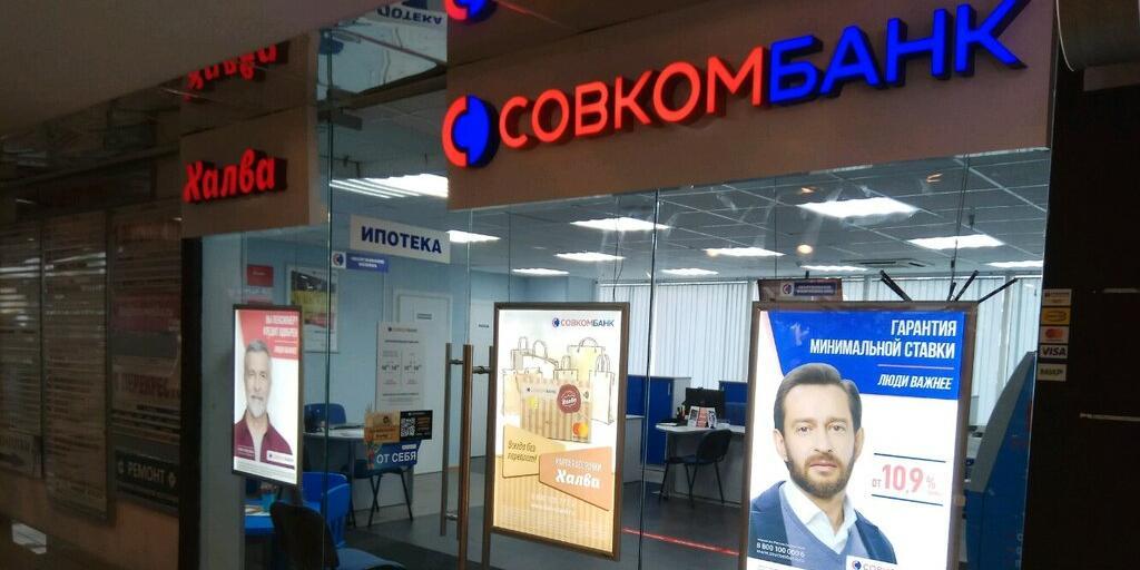 Банки подготовились к проживанию сотрудников в офисах