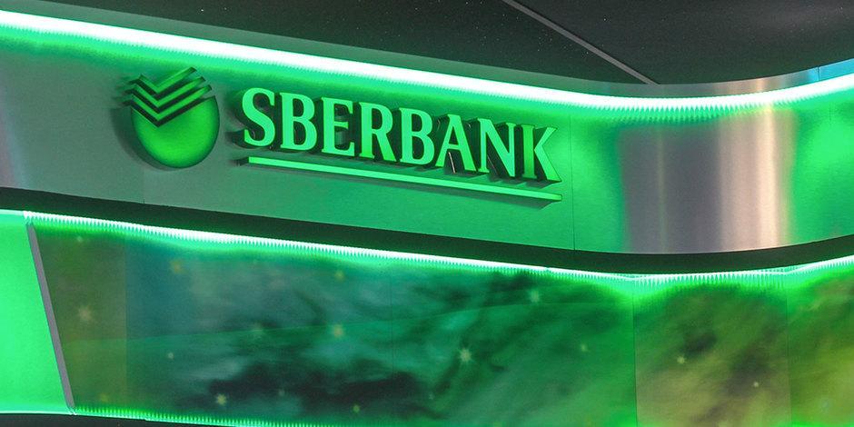 Клиенты Сбербанка пожаловались на ошибочное списание средств с карт банка