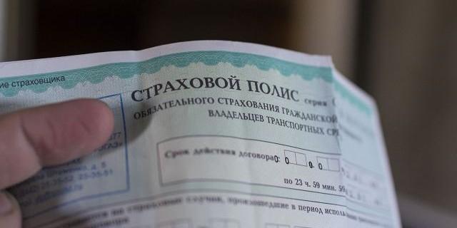 В России вступил в силу закон о приоритете натурального возмещения по ОСАГО