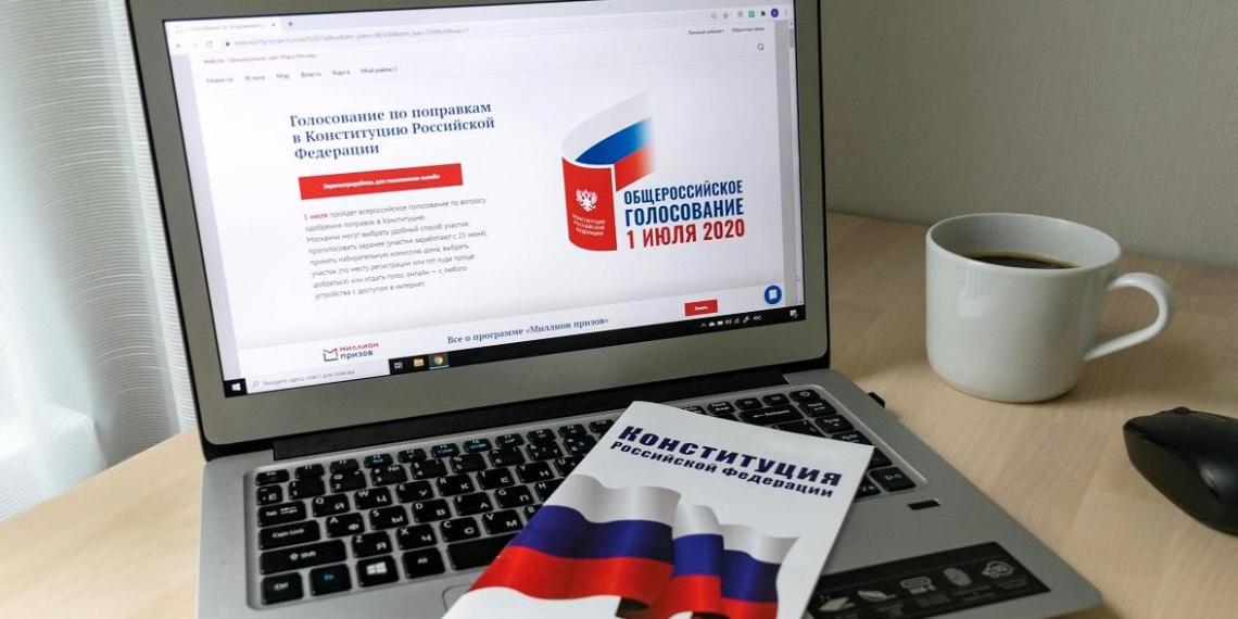 Ростелеком опубликовал исходные коды дистанционного электронного голосования