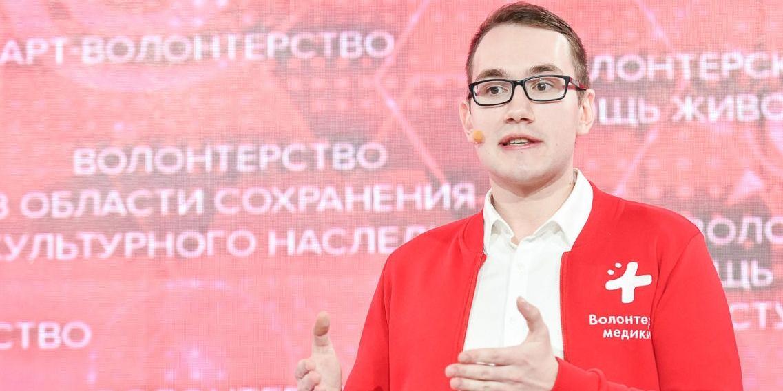 Съезд Российского Красного Креста единогласно избрал новым председателем организации Павла Савчука
