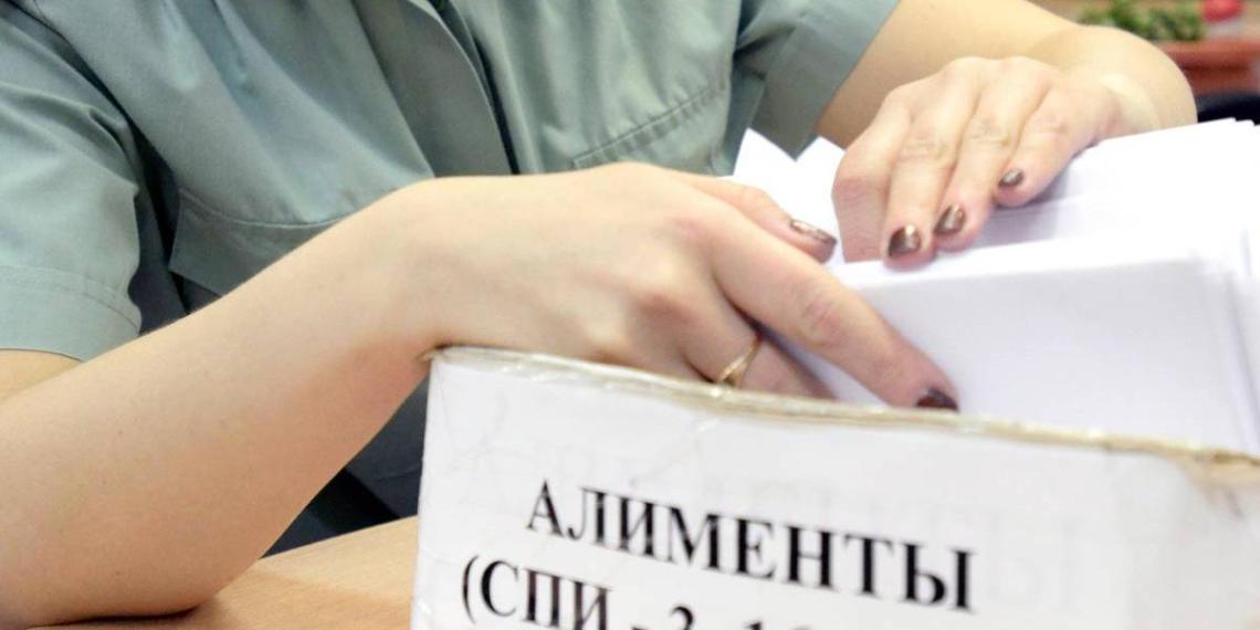 Долги россиян по алиментам обновили исторический рекорд