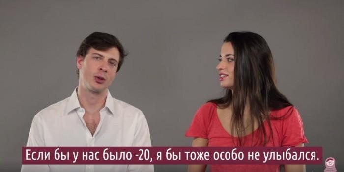 Зарплата 1000 евро, высокие и волосатые: итальянцы рассказали, как они представляют себе русских