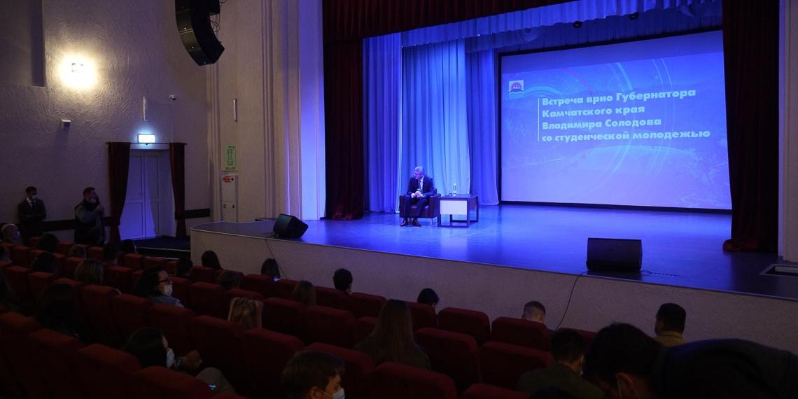Глава Камчатки в День знаний встретился со студентами