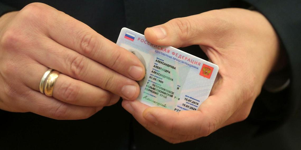Минцифры предложило начать вводить электронные паспорта с декабря