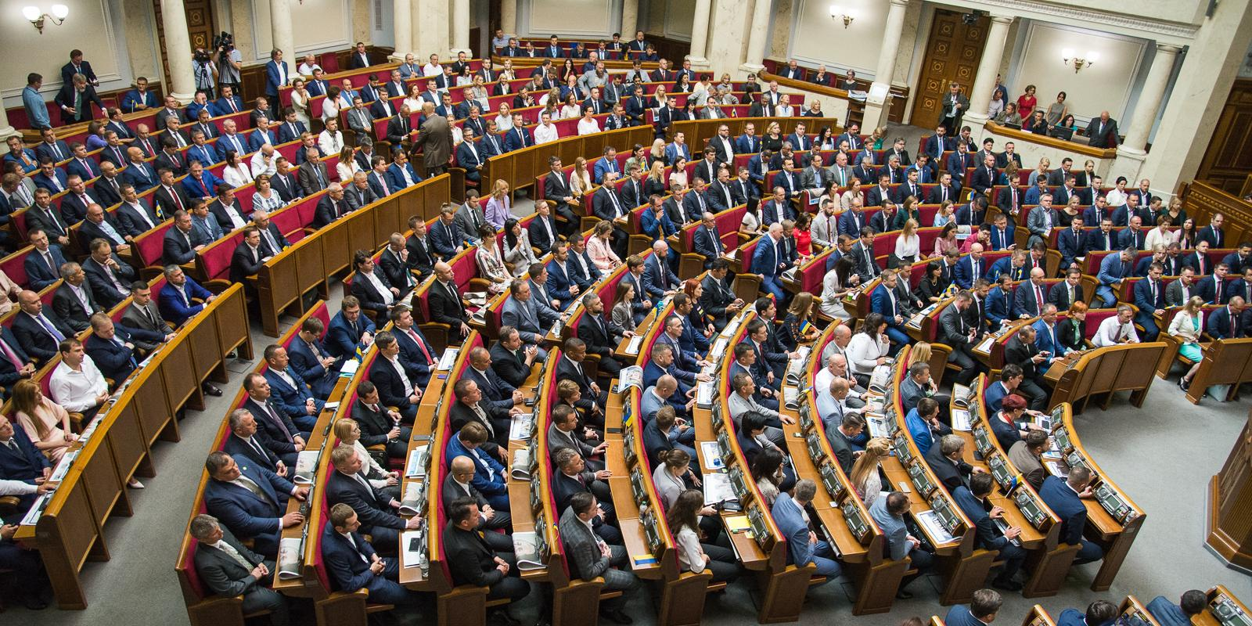 Украина официально признала Лукашенко нелегитимным