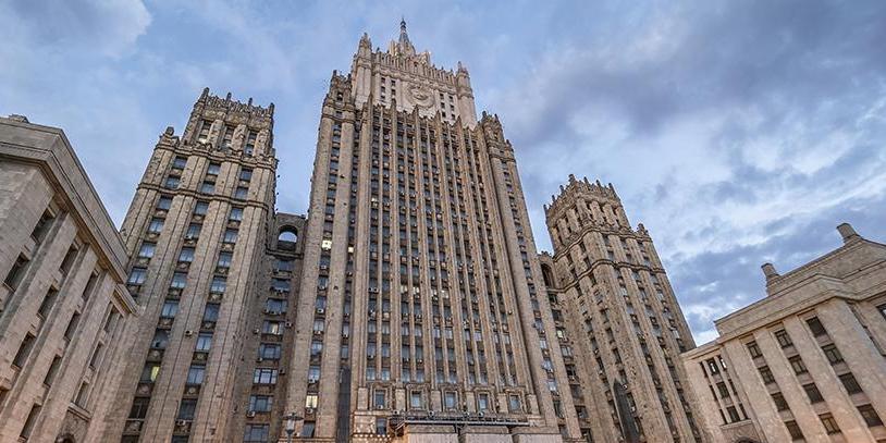 МИД РФ объявил о высылке двух голландских дипломатов