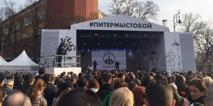 Москвичи собрались на вечер памяти жертв петербургского теракта