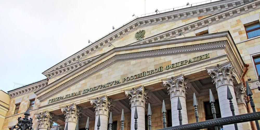 Казначейство в Дагестане незаконно перевело 2,4 млрд по госконтрактам