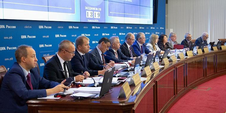 ЦИК и избиркомы в регионах собрали 2,5 млн рублей на помощь волонтерам
