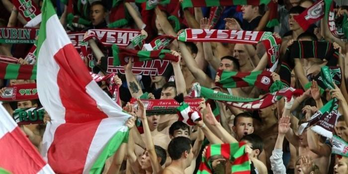 МВД Франции запретило болельщикам Рубина приезжать на матч с Бордо