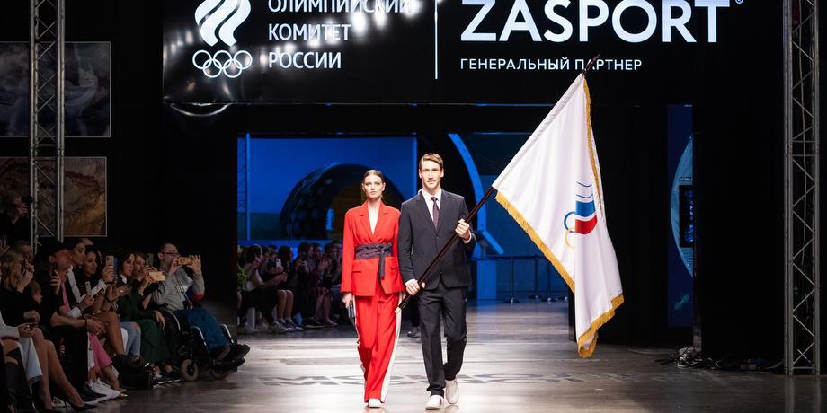 Представлена форма сборной России для Олимпиады в Японии