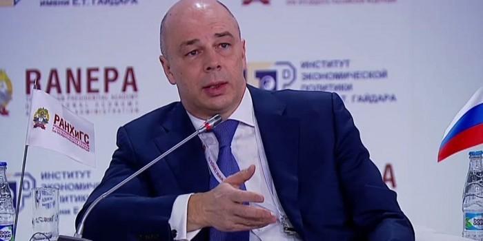 """Силуанов рассказал о планах ввести """"более справедливую"""" пенсионную систему"""