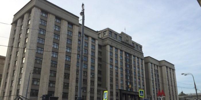 Госдума утвердила отмену открепительных удостоверений на выборах