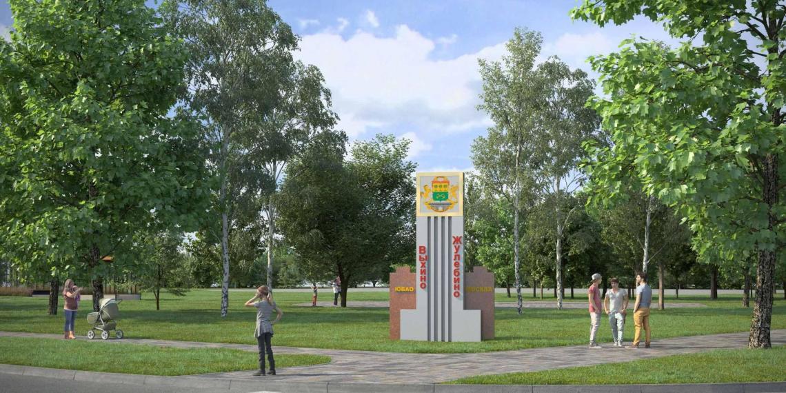Собянин представил планы благоустройства районов на юго-востоке Москвы