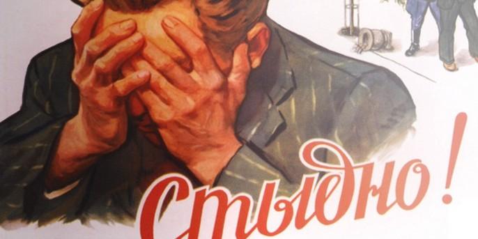 Семейную пару не пропустили в Финляндию из-за советских агитплакатов