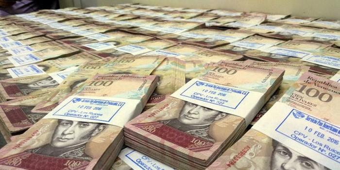 Bloomberg: Россия напечатает Венесуэле 300 миллионов купюр