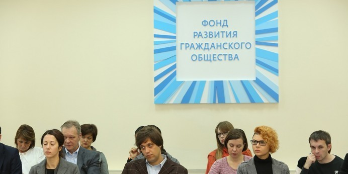 ФоРГО стал самым цитируемым центром политического анализа России за год