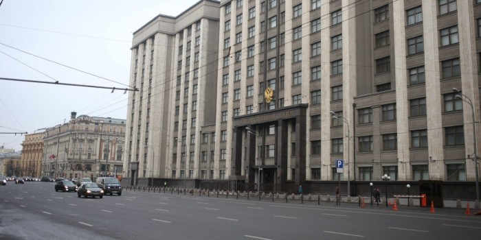 Власти Москвы отказали депутатам Госдумы в бесплатной парковке