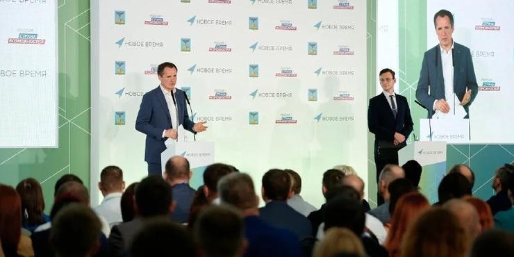 """В Белгородской области наградили победителей проекта """"Новое время"""""""