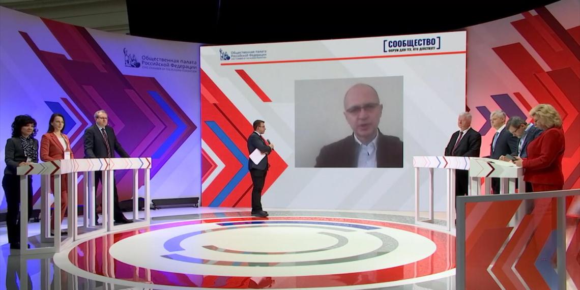 """Абсолютное большинство поправок в Конституцию сформулировано народом - Кириенко на форуме """"Сообщество"""""""