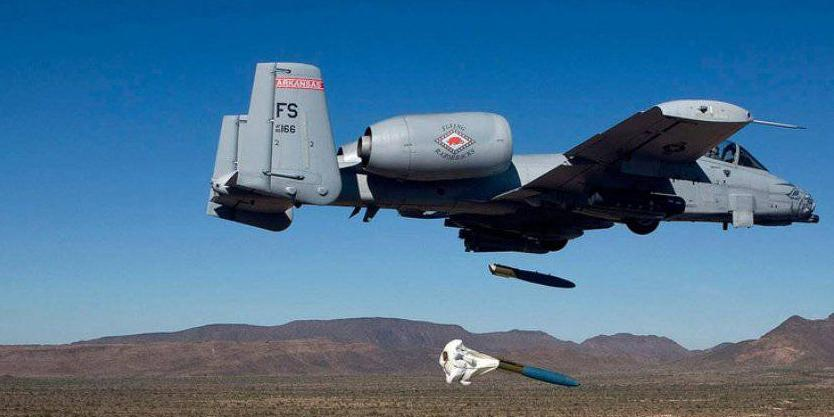 США ударили по сирийской армии