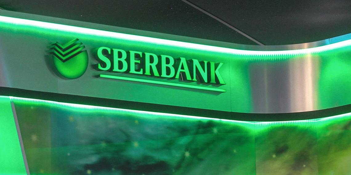 Правительство выкупит Сбербанк у ЦБ за деньги ФНБ