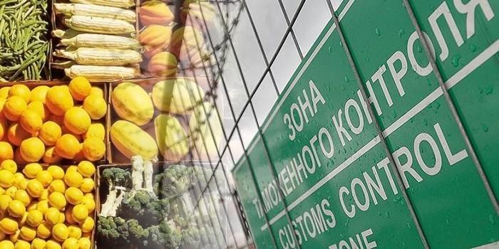 Россельхознадзор рассказал, когда можно будет ввозить овощи из Турции