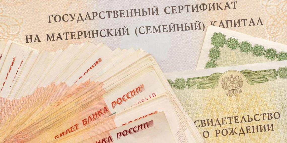 СМИ: Голикова предложила расширить применение маткапитала